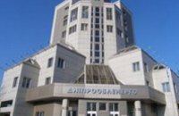 В 2009 году инвестиционная программа ОАО «ЭК «Днепрооблэнерго» составит 225 млн. грн.