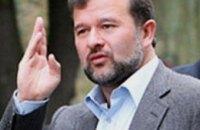 Александр Вилкул наградил Виктора Балогу памятной медалью «За весомый вклад в развитие Днепропетровской области»