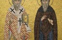 Сегодня православные чтут память равноапостольных Мефодия и Кирилла