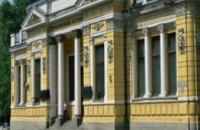 В историческом музее Днепра пройдут «солнечные экскурсии» (ИНТЕРЕСНО)