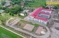 Для учнів Карпівської опорної школи облаштовують сучасний стадіон
