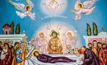 Сегодня православные отмечают отдание праздника Успения Пресвятой Богородицы