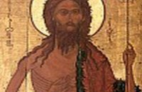 Сегодня православные отмечают Усекновение главы Иоанна Предтечи