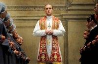 «Интер» покажет сериал о Папе Римском