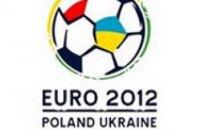 УЕФА может сократить число украинских городов на Евро-2012