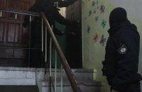 В центре Днепра прекращена работа двух порностудий: в помещениях находились 12 девушек
