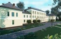 Старую никопольскую амбулаторию реконструируют под современную детскую больницу