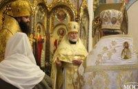 В Новый год Православная Церковь желает, чтобы в нас преумножалась любовь, - протоиерей Георгий Вольховский (ВИДЕО)