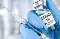 В Днепропетровской области более 75 тысяч человек вакцинированы от COVID-19