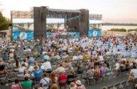 Культурні заходи у Дніпрі: чого чекати містянам цього року