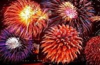 18 января: какие праздники отмечаются в этот день