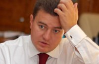 Днепропетровские коммунисты считают, что Виктора Бондаря нужно было увольнять раньше