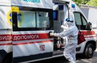 Доплаты от государства за май уже получили 888 медиков Днепропетровщины