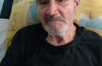 Около Новомосковска нашли мужчину без памяти: полиция просит помощи в установлении личности (ФОТО)
