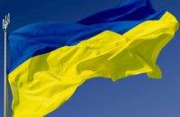 На Дніпропетровщині буде більше української мови на телебаченні та у сфері культури