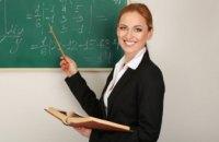 Учителей будут переводить на контрактную основу, - Минобразования