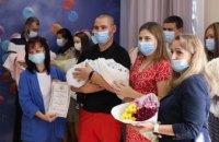 Діти, які народилися на День міста у Дніпрі, отримали грошовий подарунок від мерії