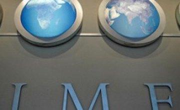 В Украину прибывает миссия МВФ