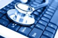 Во всех амбулаториях Днепра теперь можно записаться на прием через интернет
