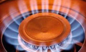 С 1 августа предприятиям теплокоммунэнерго газ обойдется на 50% дороже