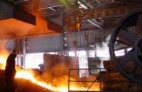 Кабмин отменил льготы для металлургов