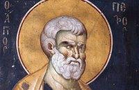 Сегодня православные отмечают Поклонение честным веригам святого и всехвального апостола Петра