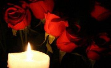 Завтра в Днепропетровске состоится прощание с погибшим в перестрелке милиционером