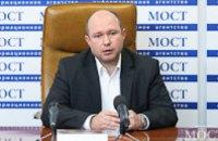 Днепропетровцев приглашают внести персональные предложения по борьбе с коррупцией
