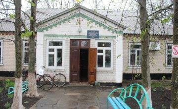 Сергей Рыбалка посетил гериатрический пансионат в с. Панасовка Новомосковского района (ФОТО)