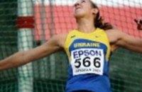 Скончалась юная чемпионка Украины по метанию диска