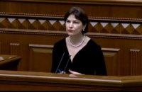 Впервые в истории Украины генпрокурором стала женщина