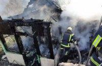 На Днепропетровщине горело здание на садовом участке