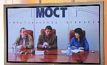 Пресс-конференция «Первый Международный Днепропетровский джазовый фестиваль «МайJAZZ» в пресс-центре ИА «НОВЫЙ МОСТ»