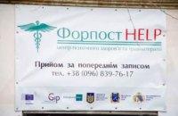 В Днепре открылся центр поддержки пострадавших от конфликта на Востоке Украины