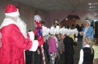 Юристы Днепропетровской области поздравили детей с Днем Святого Николая