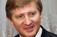 Наш Фонд и губернатор Днепропетровской области идем вместе в решении проблем сиротства, - Ринат Ахметов