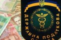 Днепропетровская областная налоговая сменила руководителя