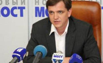 Днепропетровщина имеет много новаций, которые станут частью национальной общегосударственной образовательной политики, - Юрий Па