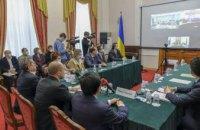 «Коронавирус стал вызовом номер один для всего мира»: Украина открыла телемост с ведущими китайскими врачами