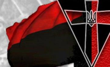 Националисты Днепропетровска празднуют 66-летие ОУН—УПА