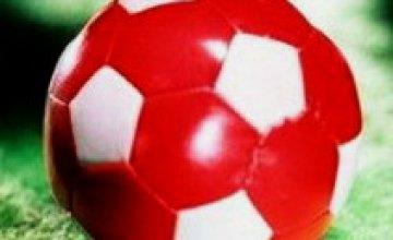 1 ноября в Днепропетровске стартует чемпионат города по мини-футболу
