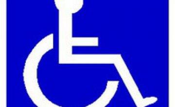 В Днепропетровске принята комплексная программа для социальной защиты инвалидов