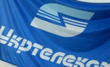 Йосиф Винский назвал стартовую цену приватизации «Укртелекома»