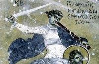 Сегодня православные почитают святых мучеников Маркиана и Мартирия