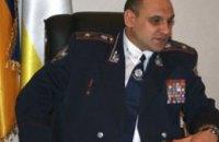 Коллегия МВД назначила нового главного милиционера Днепропетровской области