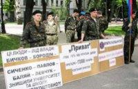 Евгений Бородин: Днепропетровский академический лицей не имеет лицензии и безосновательно занимает помещение