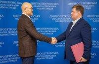 Президент України призначив голову Кам'янської райдержадміністрації
