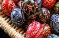 Днепропетровцев на рынках будут учить расписывать пасхальные яйца