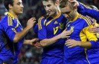 Украинская «молодежка» выиграла у Бельгии 2:0