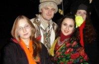 Коммунисты не дали провести вертепный праздник Василия и Меланки в Днепропетровске